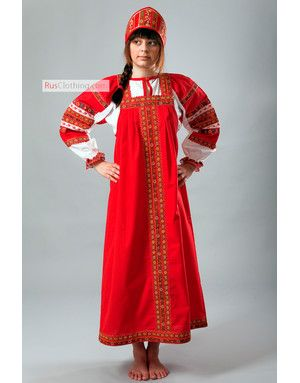 Russian traditional dress pictures