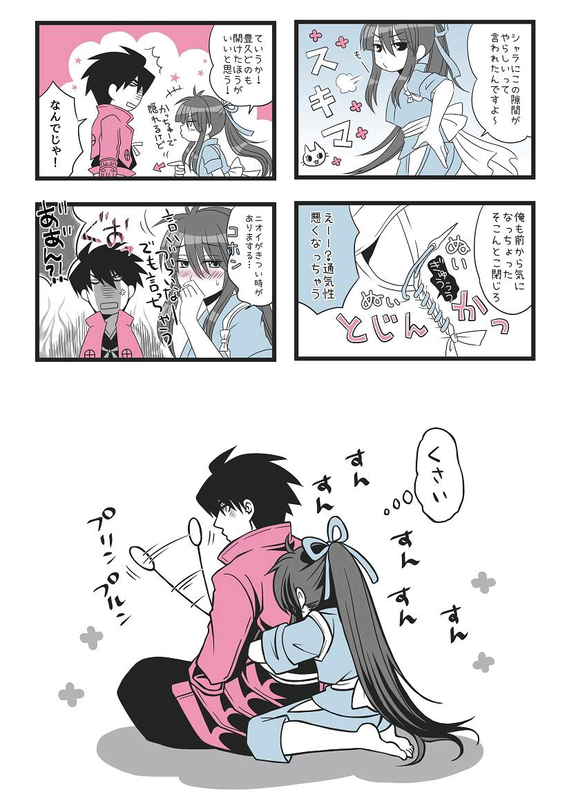 Pin by luffychwan mookey d. on Drifters Drifter, Anime