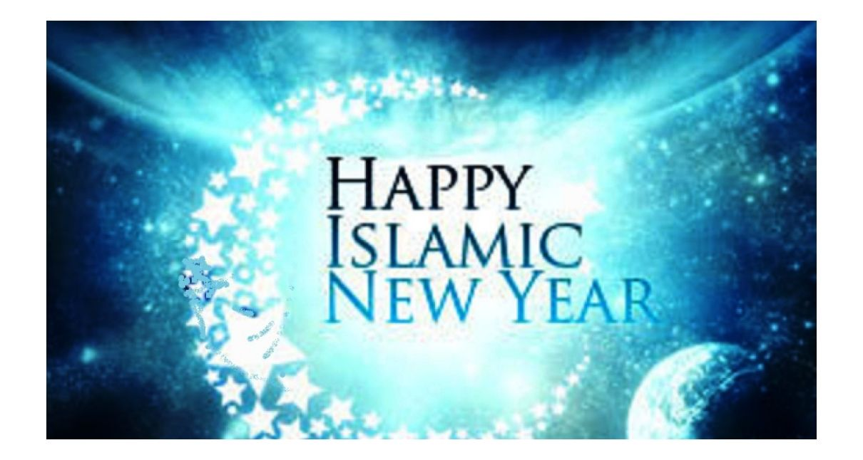 new hijri year greetings google search