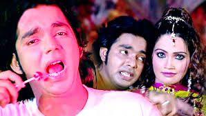 Song Name Lollypop Laagelu Singer Name Pawan Singh Movie Album Name Lollypop Laagelu Music By Rajesh Rajnish Lyrics Songs Lyrics Viral Post