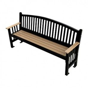 Mall Bench Arched Back Benches For Sale Bench Memorial Benches