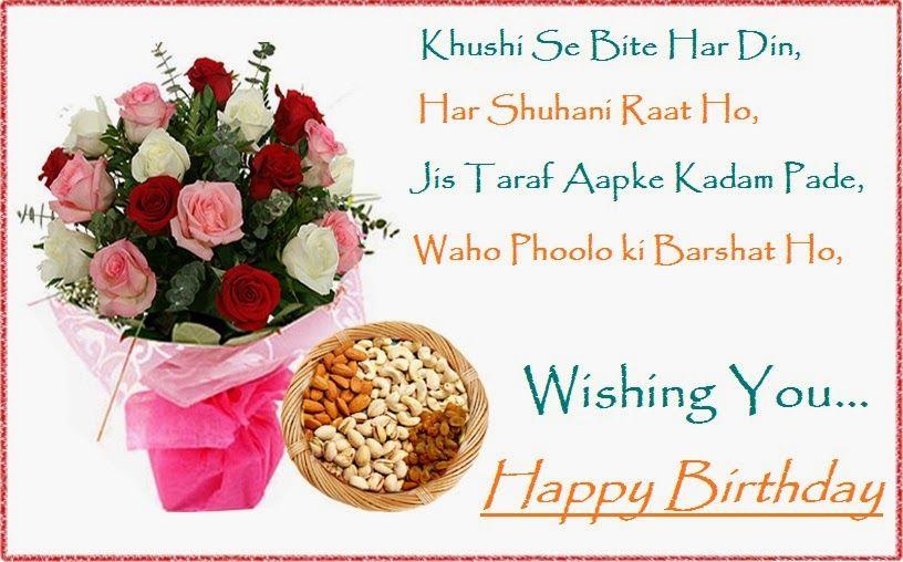 Birthday SMS for Sistersbirthdaywishessmstop235 – Text Message Birthday Cards