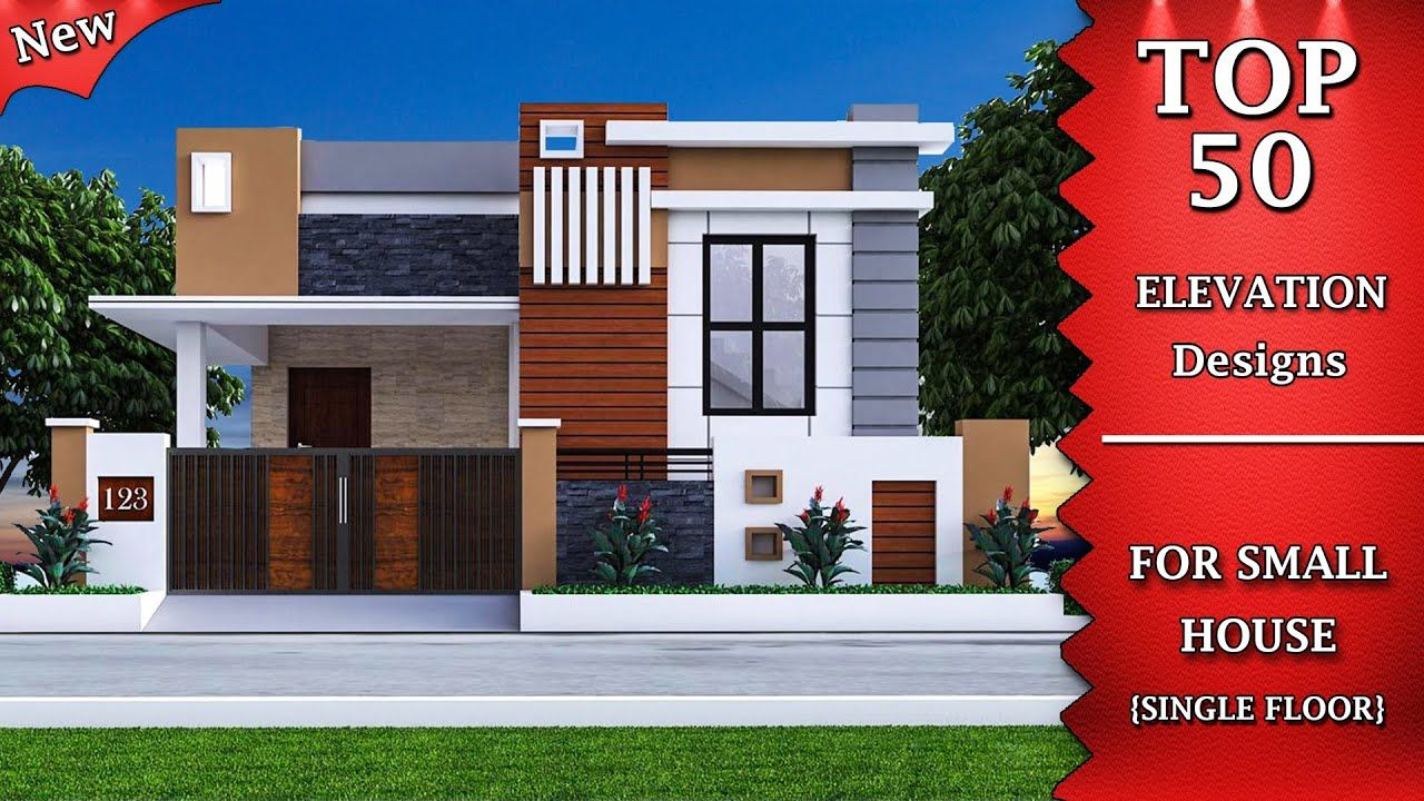 Pin By Harish Khandke On Anandhan Small House Elevation Design Front Elevation Designs Small House Elevation