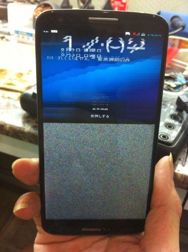 Nguyên nhân màn hình Samsung J7 chớp nháy