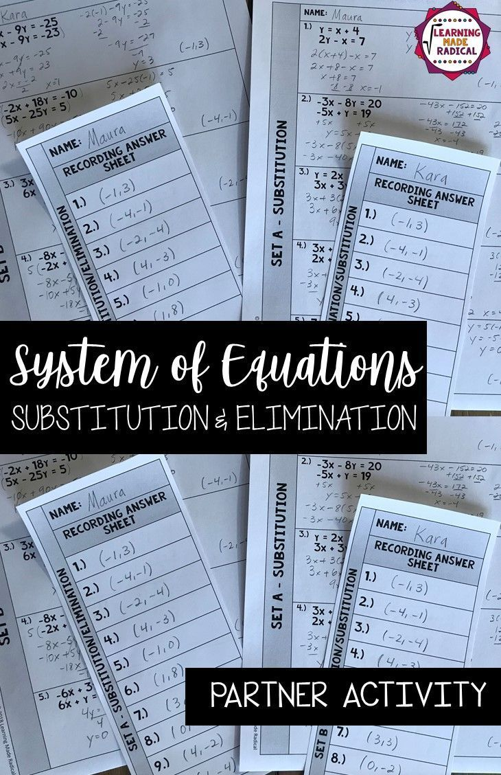 Systems of Equations Elimination & Substitution Partner