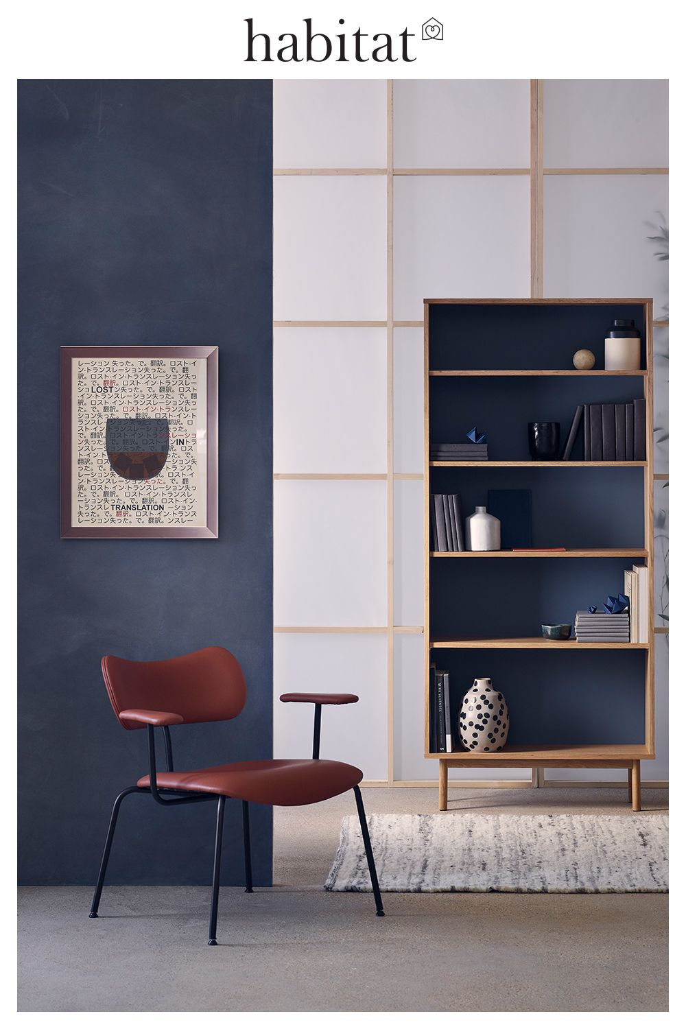 Pin by HabitatUK on Trends in 2020 Blue bookcase
