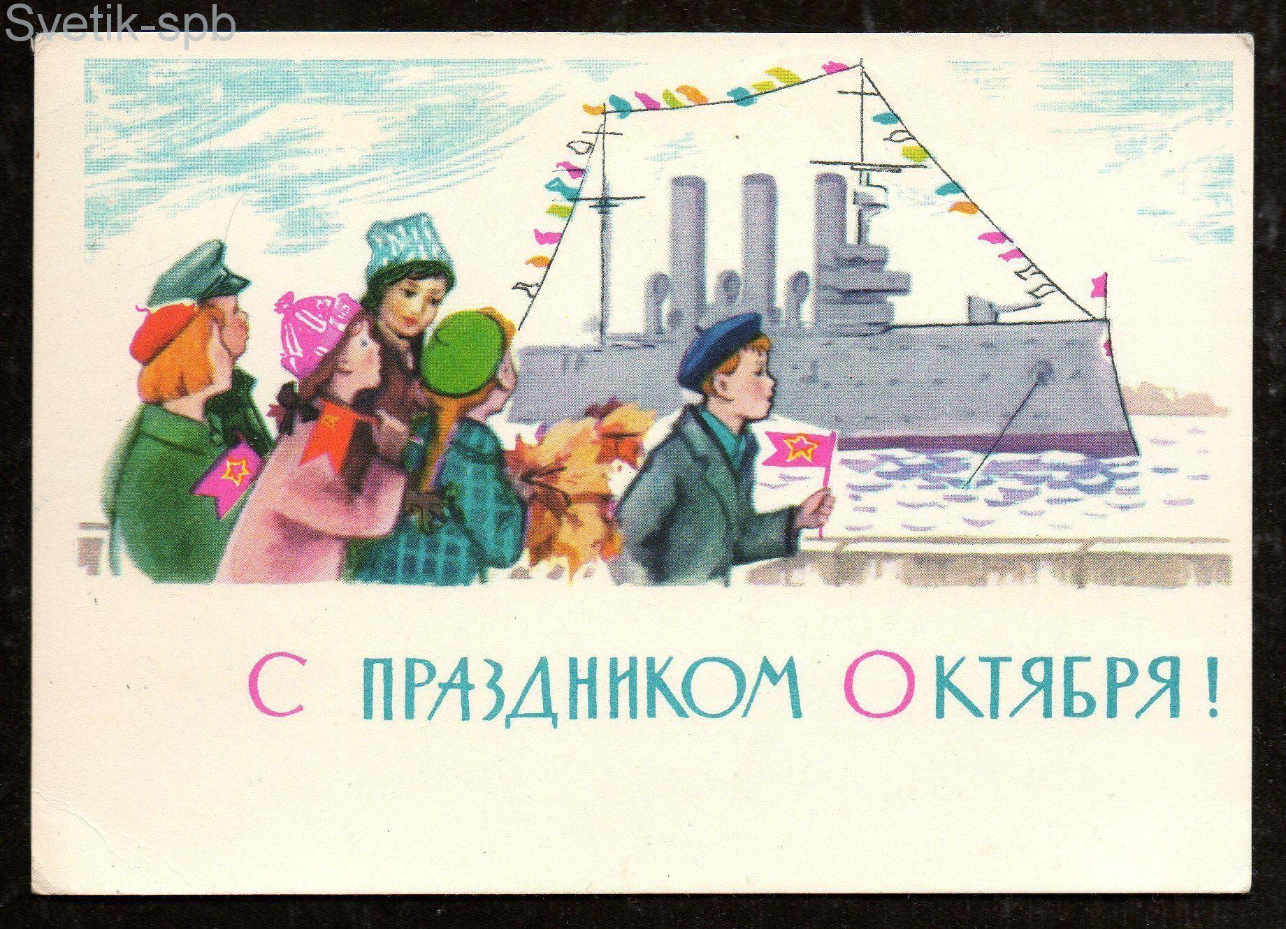 Можно пожелать, с праздником великого октября открытки прикольные