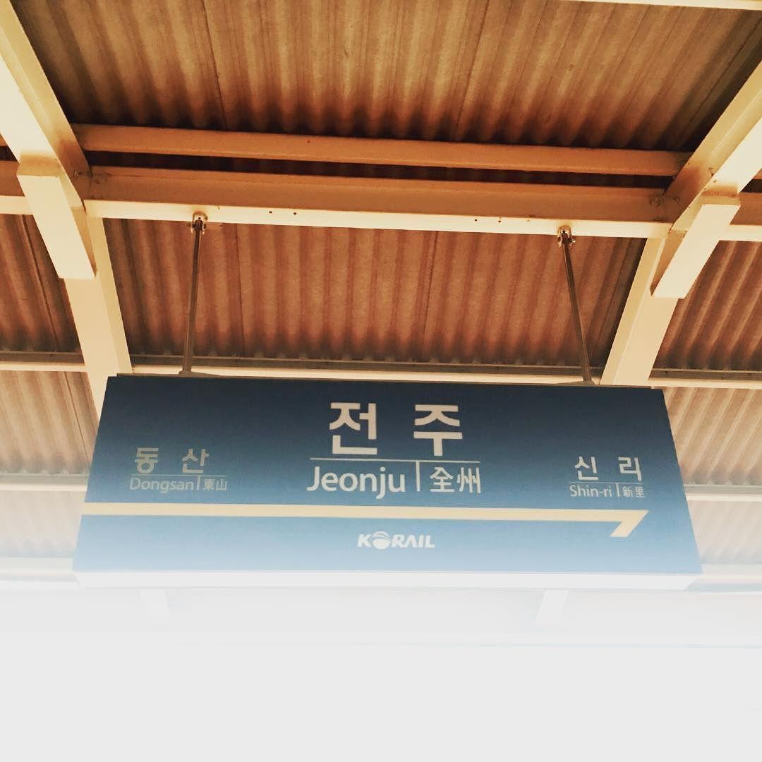 처음 와본 전주  #일상#여행#시작#전주#daily #dailypic#jeonju#travel#trip by _lynn_oh