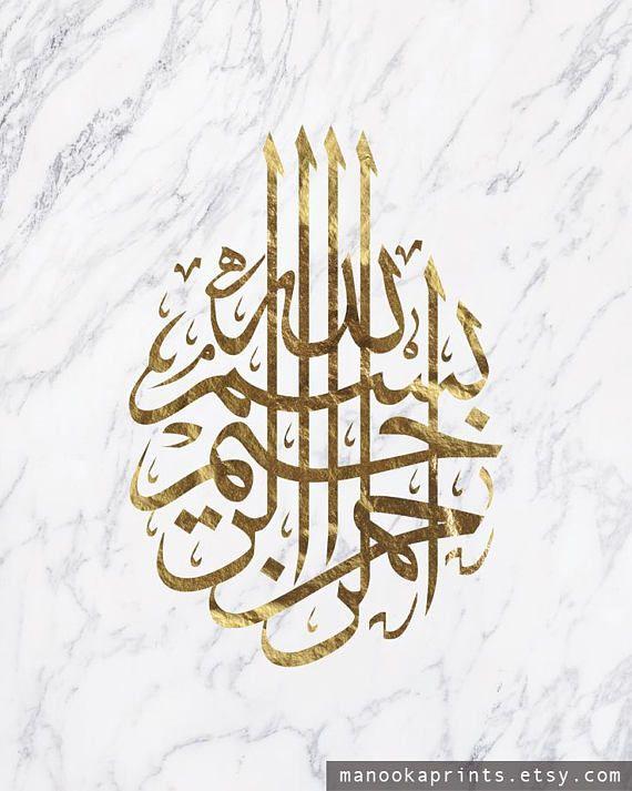 Arabische moslim dating uk