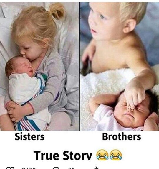 Shoo Sweet Sister Quotes Funny Siblings Funny Funny Baby Memes