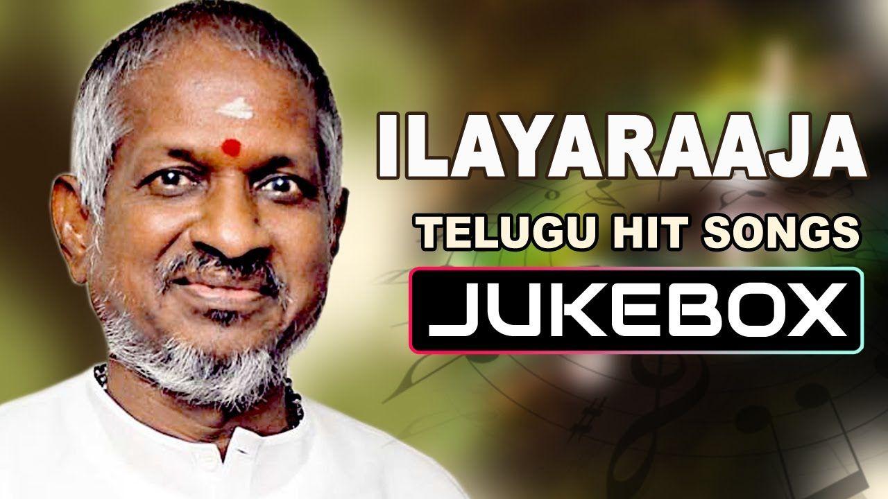 Ilayaraja Indian Maestro Telugu Hits 100 Years Of Indian Cinema Hit Songs Mp3 Song Download Telugu