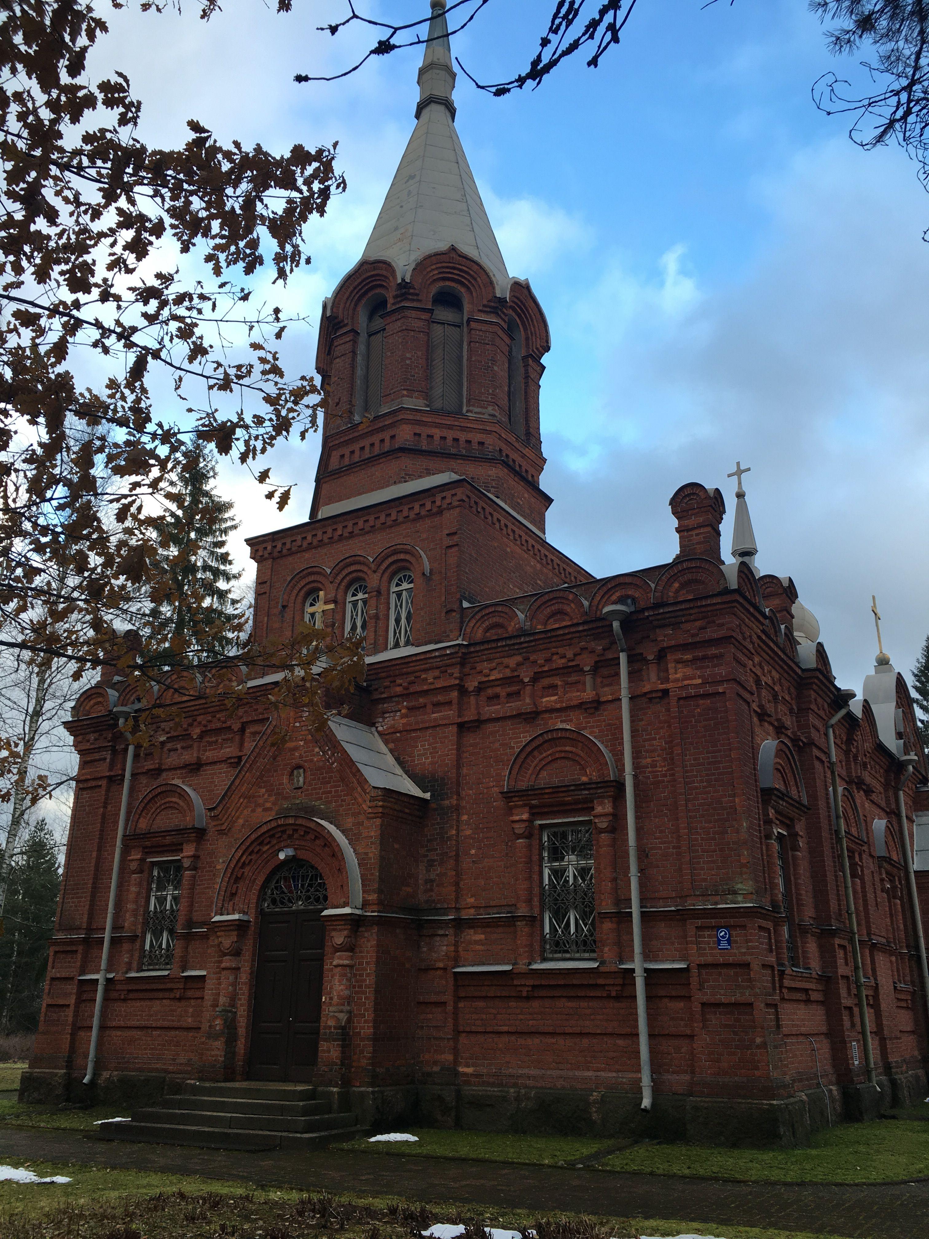 Pyhän Ristin kirkko (Kouvola)