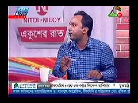 Bangla Talk Show Live Ekusher Raat 10 December 2015 On ETV BD