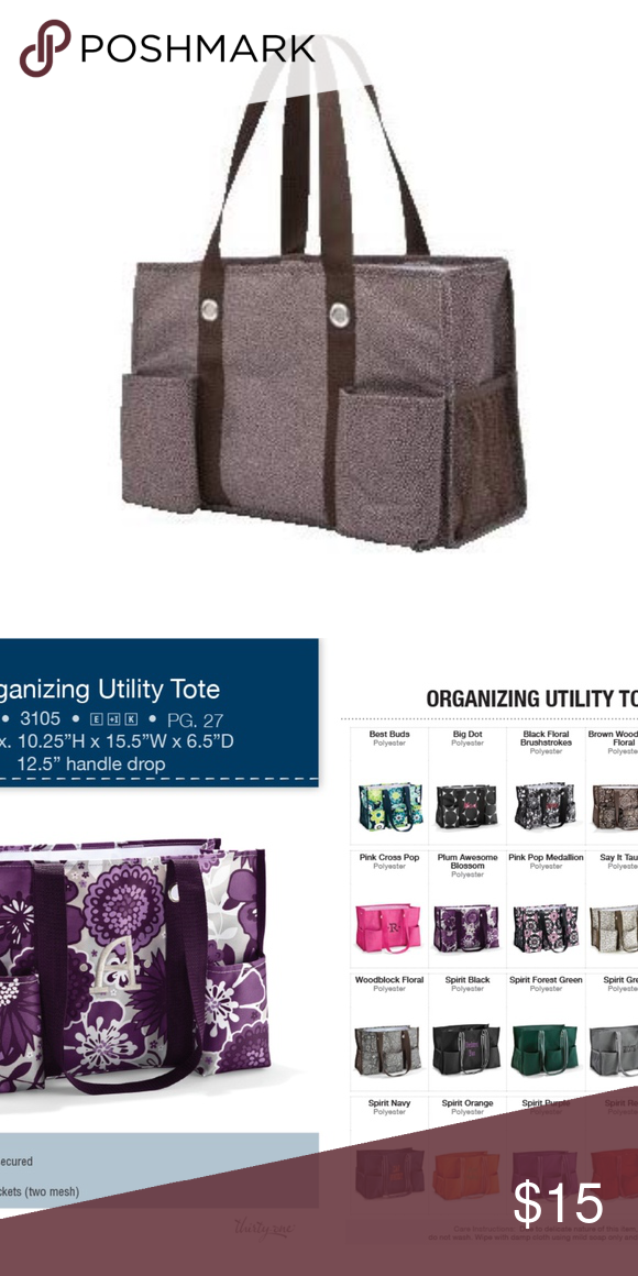 a8df8b8207e Thirty One Organizing Utility Tote Lightly used. Seven exterior pockets  (two mesh). Minor marks in interior 10.25H x 15.5L x 6.5D. 12.5