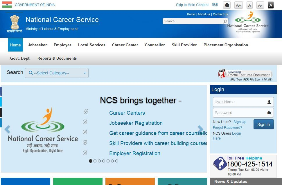 www.ncs.gov.in National Career Service (NCS) Official