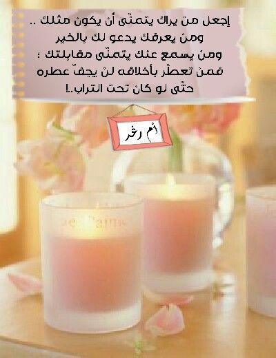 تأملات من الحياة Tea Light Candle Pillar Candles Candlelight