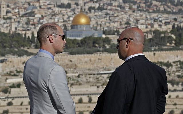 Watch: Prince William Visits Western Wall