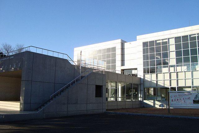 The Museum Of Modern Art Gunma Museum Of Modern Art Modern Art