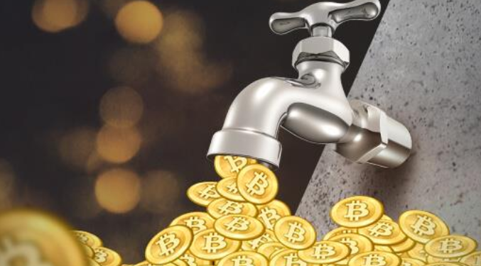 Crypto currency faucets decimal odds betting