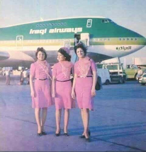 مضيفات عراقيات في الخطوط الجوية العراقية عام 1980م Iraqi Women Baghdad Iraq Baghdad