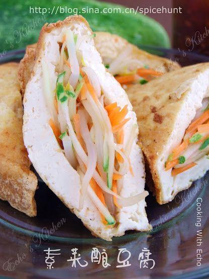 A Taste Of Memories Echo S Kitchen Tauhu Sumbat Vegetable Stuffed Tofu Tofu Recipes Healthy Snacks