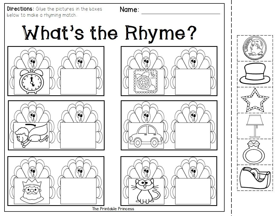 Kindergarten Thanksgiving Math Worksheet For Kindergarten