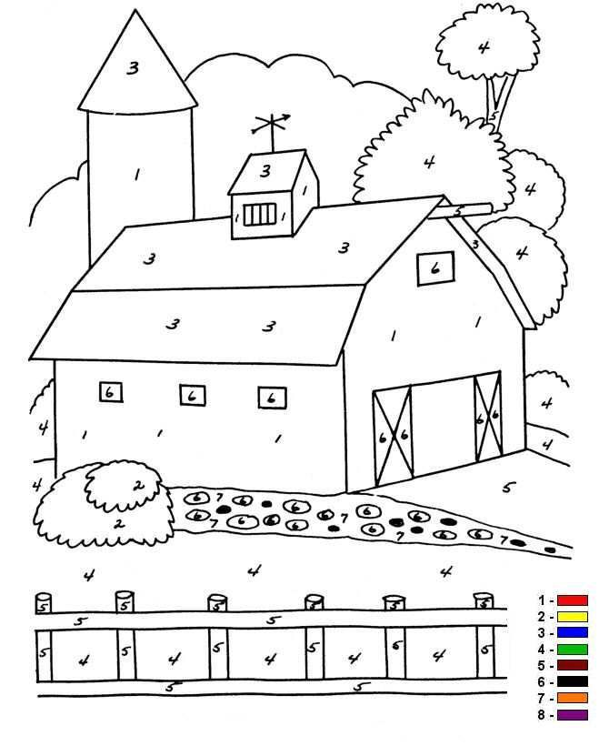 Image Result For Farmer Family Coloring Sheets For Kids Color By