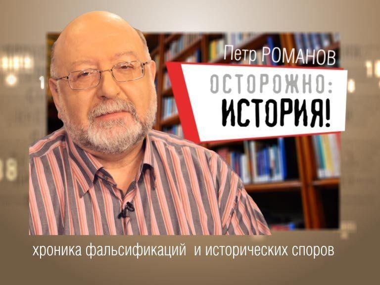 Совместный проект РИА Новости, радиостанции «Эхо Москвы» и ...