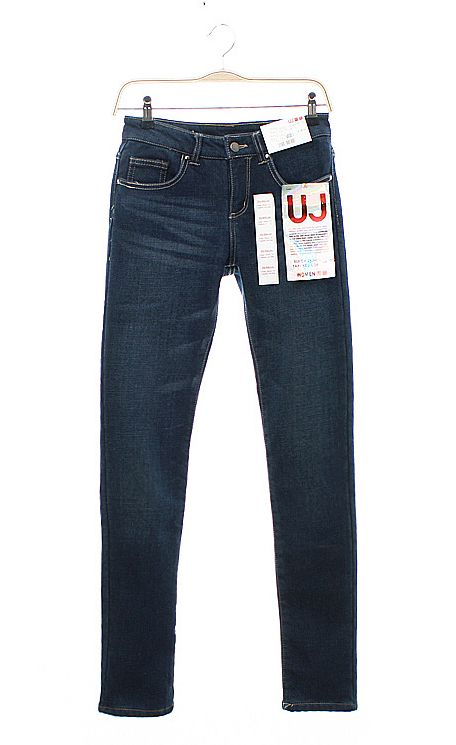 simple vintage UJ flocking thicker jeans