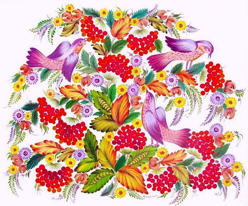 рисунки открытка петриковская роспись када