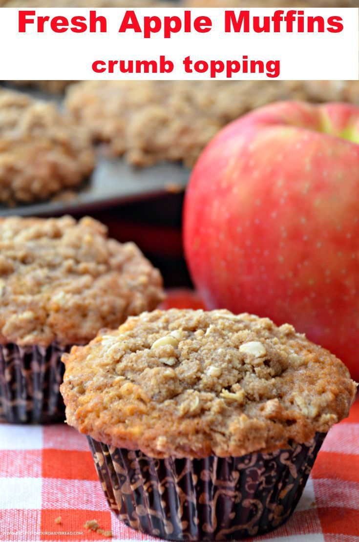 Fabulous apple muffins with a crumb topping are not only