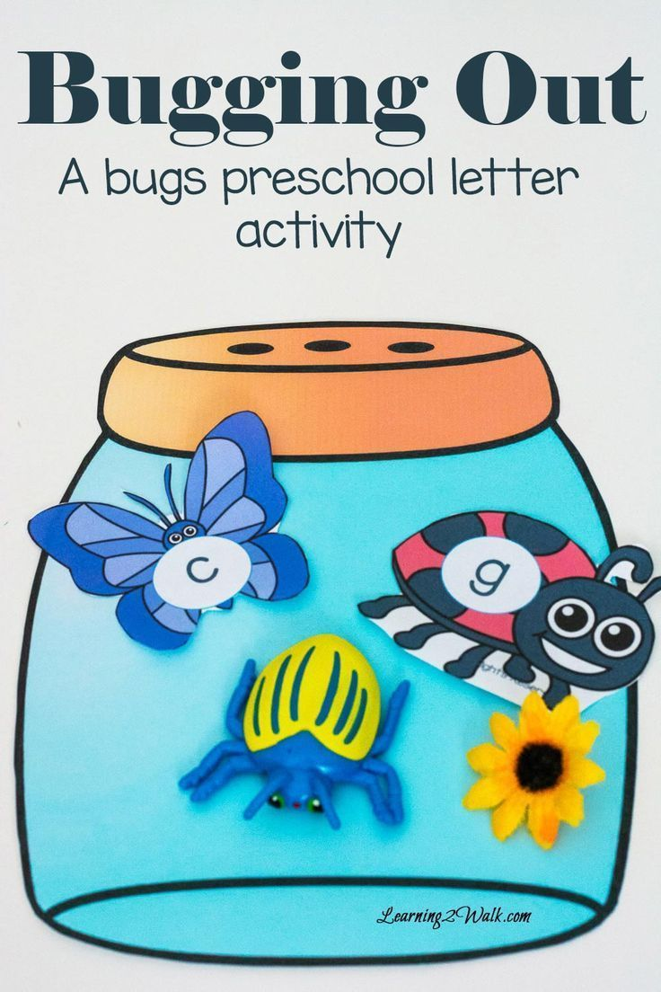 Colorful Bugging Out Bug Preschool Letter Activity  Activities