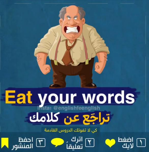 جمل انجليزية شائعة English Language Learning Grammar English Vocabulary English Language Learning