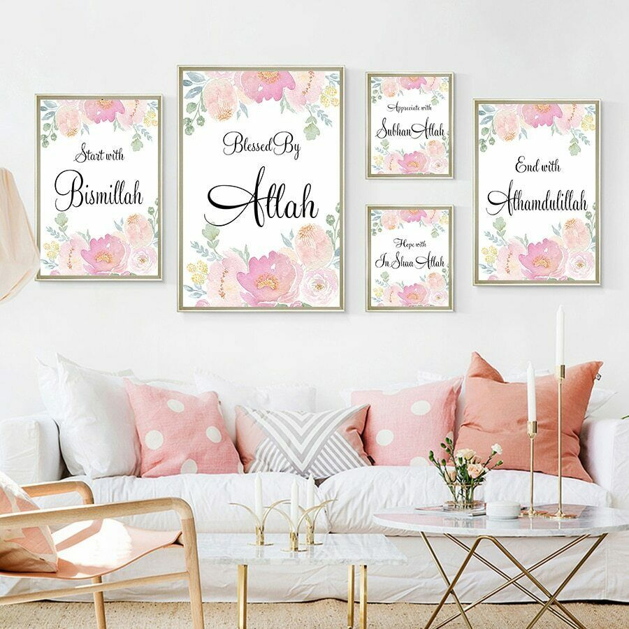 Arabic Art Posters Prints Wall Hanging Canvas Painting Islamic For Eid Holiday Asapfor Modern Islamic Wall Art Islamic Wall Decor Calligraphy Wall Art
