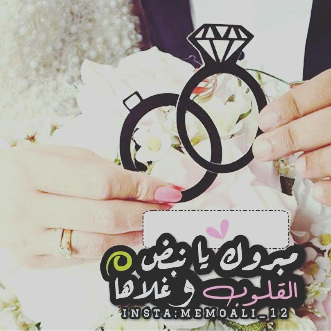 Pin By Hala H On عروس Wedding Cards Wedding Shots Luxury Wedding Decor