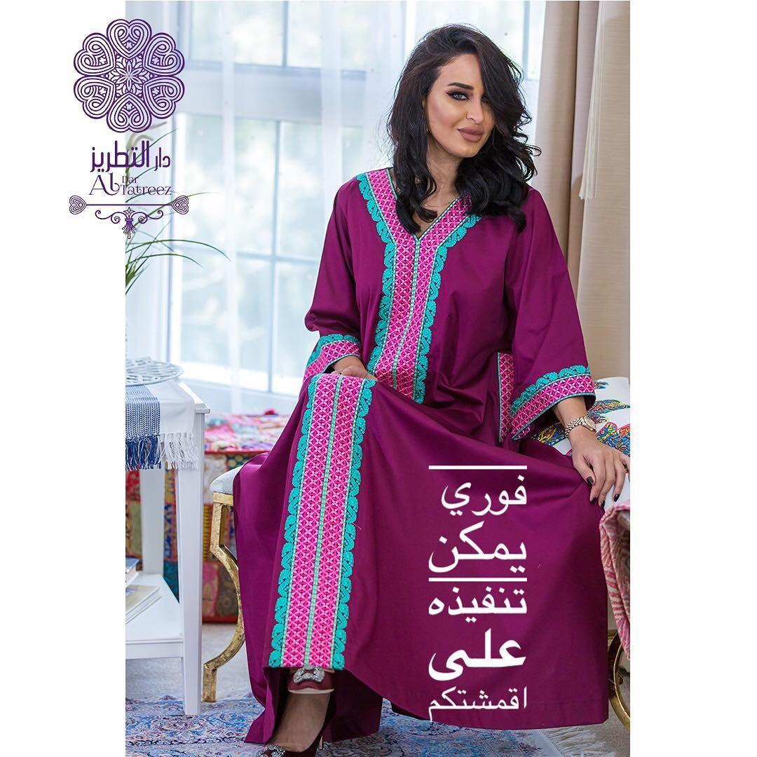 مجموعة الزبرة Dress Cotton Classic Dress With Elegant Heavy Embroidery Price 800 Qar Size Free Size جلابيات قطر دراعات قطر دار ال Fashion Kimono Top Women