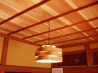 和室の天井 シーリングライト 和室 天井