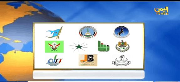 التحالف الوطني التصعيد الحوثي تحديا سافرا للسلام في اليمن ويتطلب موقفا وطنيا ودوليا أكثر حزما In 2021 Electronic Products Electronics Computer