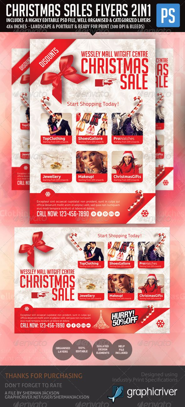 Christmas Holiday Season Sales Flyer Products I Love - Graphic - discount flyer template