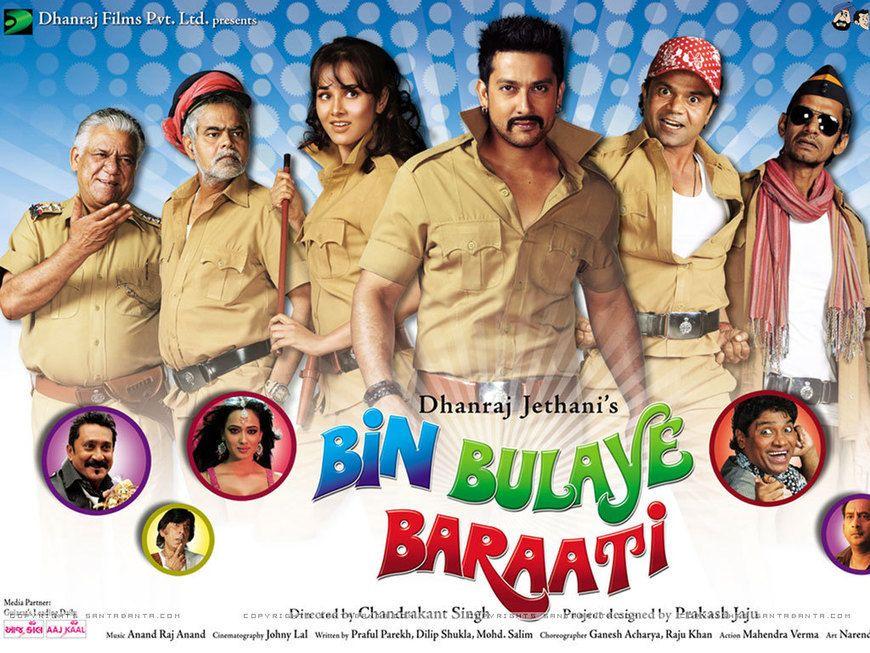 2011 Movies Hd Movies Movies Online Vijay Raaz Tamil Movies Full