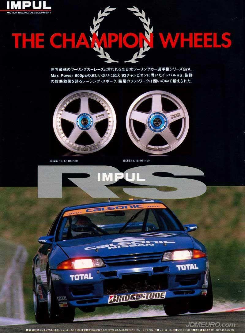 Impul Rs 5 Spoke Wheels By Enkei Jdm Wheels Nissan Skyline Nissan Gtr Skyline Jdm