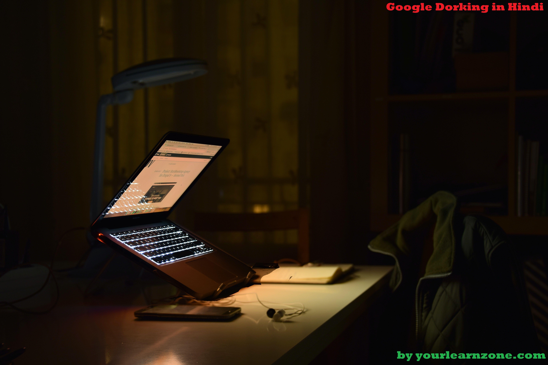 Google Dorking in Hindi in 2020 Cyber security, Best