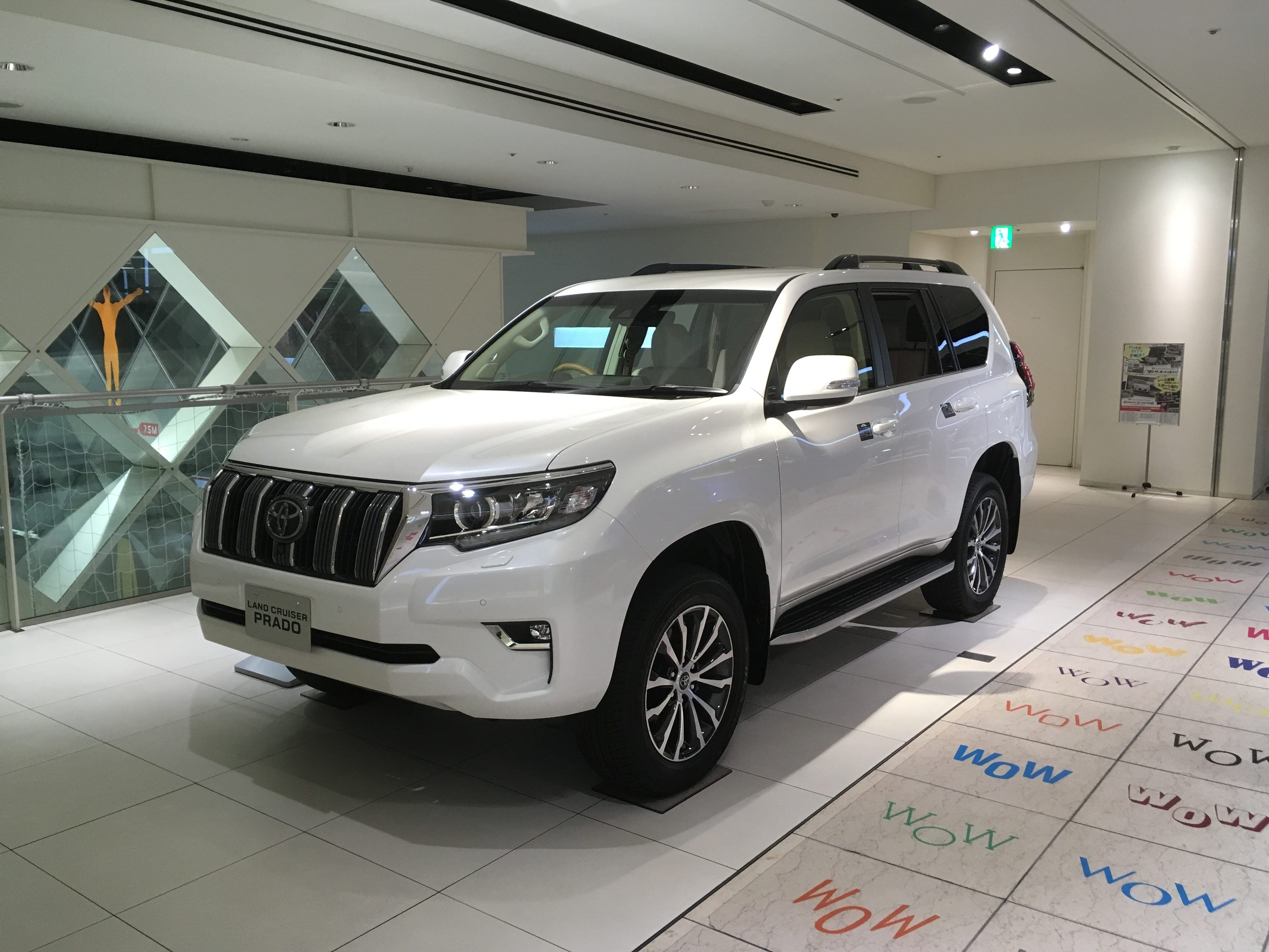 what does the 2017 Toyota Land Cruiser Prado be released