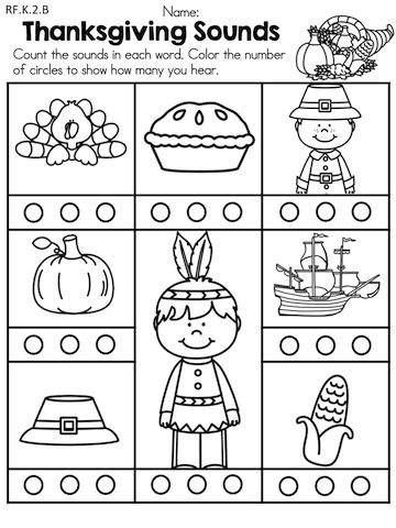 Thanksgiving Sounds Color The Number Of Sounds You Hear In Thanksgiving Kindergarten Kindergarten Language Arts Worksheets Thanksgiving Literacy Activities