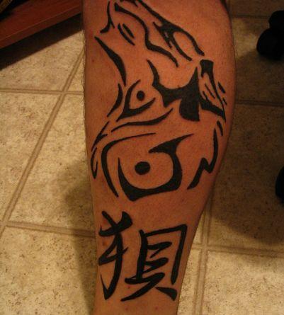 Wolf Tattoos - Tattoos.net