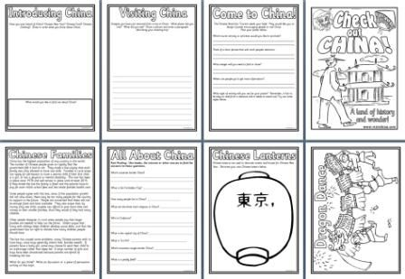 Geography Resources Free Download Of 8 China Worksheets