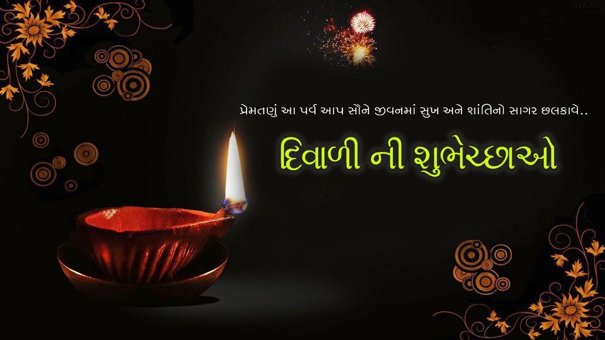 Top Diwali Messages, {Happy Deepavali}* Diwali message