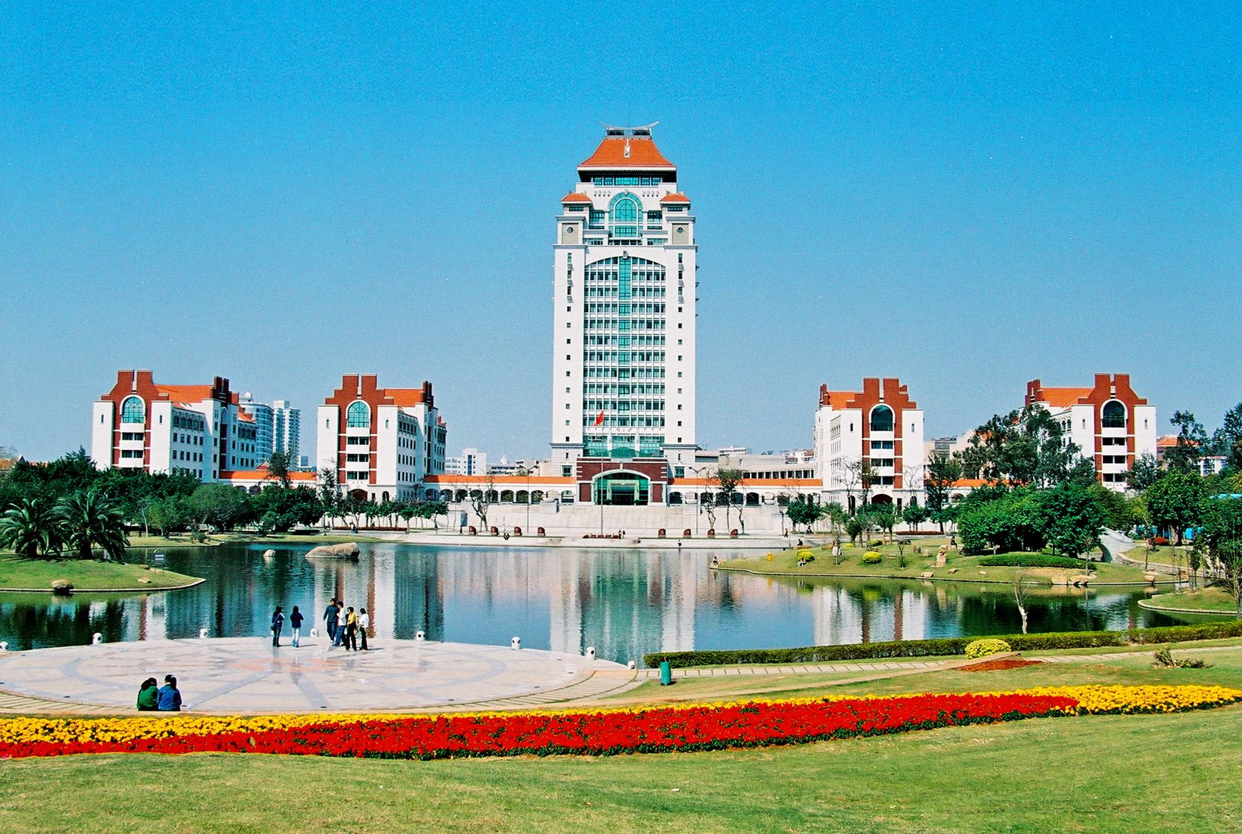 Xiamen University China Ferry Building San Francisco Xiamen