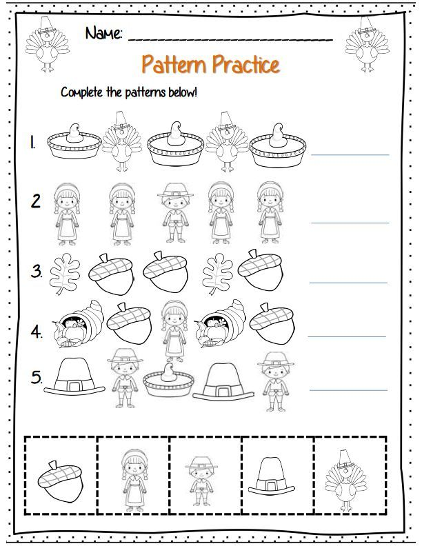 Kindergarten Thanksgiving Math & ELA Common Core Packet ...