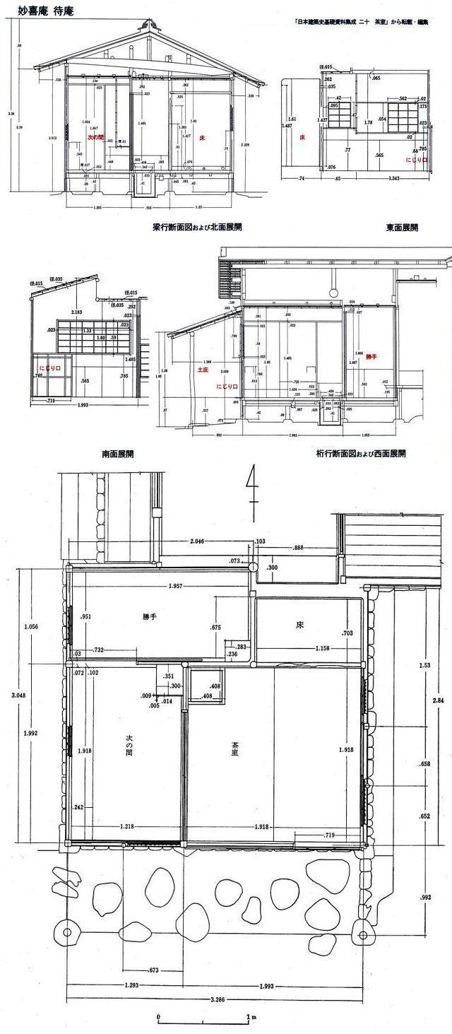 ボード 建築資料 のピン